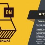 візитівка-Вишка-2