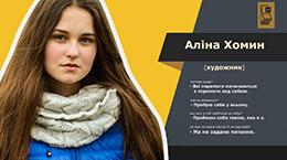 візитівки-Аліна-
